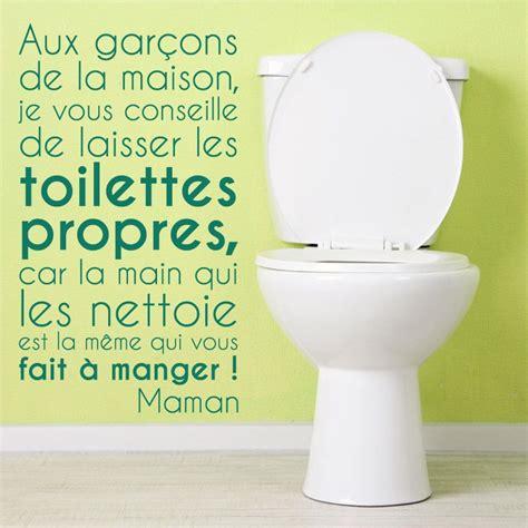 sticker mural je vous conseille de laisser les toilettes propres gt d 233 comotif