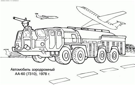 firefighter pictures  kids az coloring pages