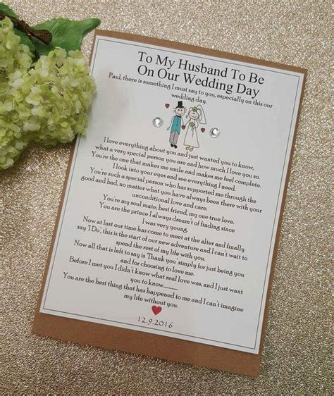 What to say to bride and groom in card MISHKANET COM