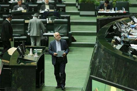 وزير النفط : تصفير صادرات الخام الايراني حلم لن يتحقق ...