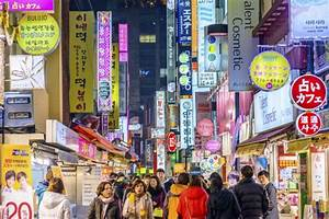 A Girl's Guide To Living in South Korea