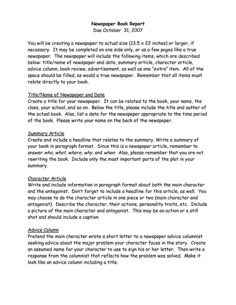 Cover Letter For Book by Newspaper Book Report Reading Book Report Templates