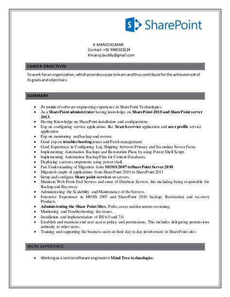 Sharepoint Administrator Resume India by 1 Manoj 3 Exp Sharepoint Administrator