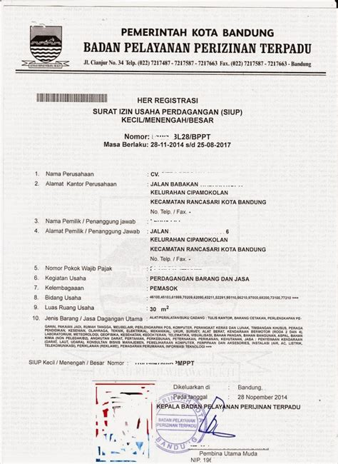galeri siup surat izin usaha perdagangan mega biro jasa