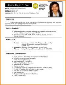 basic resume exles 2017 philippines 11 simple job resume philippines resume emails