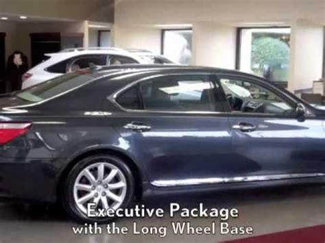 rare  lexus ls    executive package