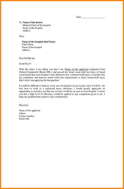 Cover Letter For Nursing Application by 8 Exle Of Application Letter For Nurses Nanny Resumed