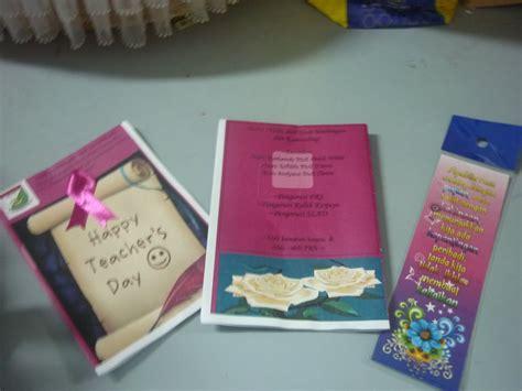 koleksi kad ucapan selamat hari guru  menarik scaniaz