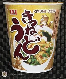 #2359: Daikoku Kitsune Udon - The Ramen Rater