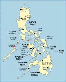フィリピン:... フィリピン旅行(Asian Cheap Flight