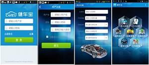 Obd2 Software Android : free obd2 software elm327 obd mileage correction buy obd ~ Jslefanu.com Haus und Dekorationen