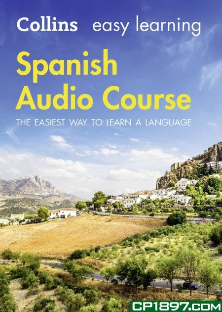 0008205671 easy learning french audio course collins easy learning audio course spanish