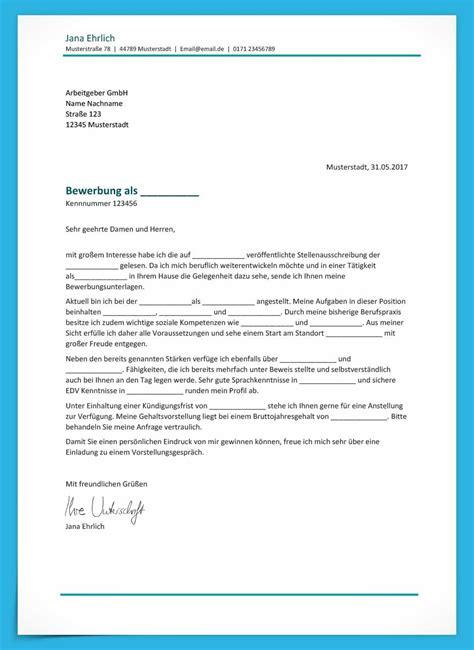 Bewerbungsschreiben Vorlage Kostenlos by Bewerbungsvorlage A Anschreiben Bewerbung Vorlagen