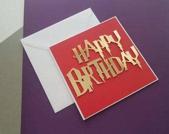 printable handwritten harry potter style birthday card