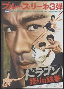 17+ images about Martial Arts Movie Posters on Pinterest ...