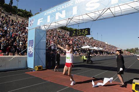 athens authentic marathon  sports tours international