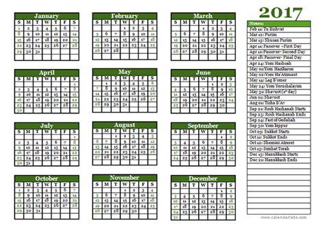 jewish festivals calendar template  printable
