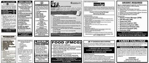 Barikut iklan lowongan kerja yang dimuat di koran kompas sabtu 22 juni 2013. Lowongan kerja koran kompas Sabtu 19 April 2014 - LowonganKompas
