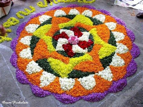 onam rangoli designs wallpapers pookalam festival