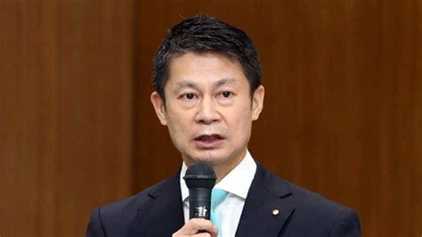 広島 県 知事