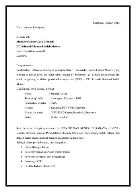 Lamaran Kerja Docx by Contoh Surat Lamaran Kerja Supervisor Ben