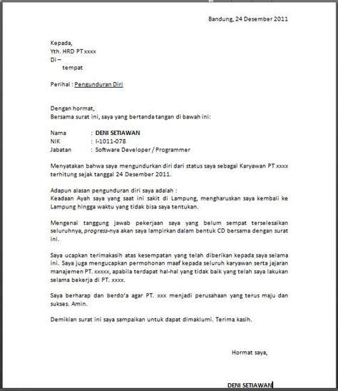 Surat Pengunduran Diri Kerja Yang Baik Dan Benar by Contoh Surat Pengunduran Diri Resign Kerja Yang Baik Dan
