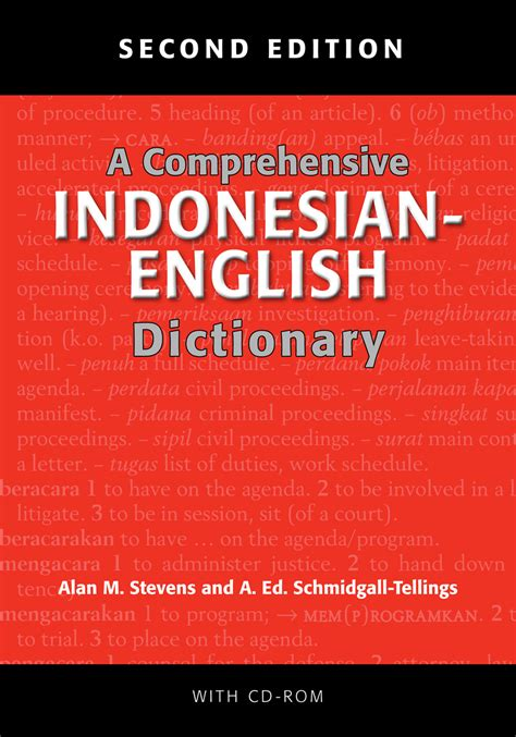 image gallery dictionary cover