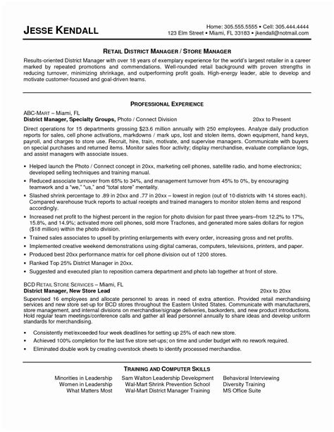 Enforcement Resume Template by 10 Resume For Sergeant Promotion Resume Letter