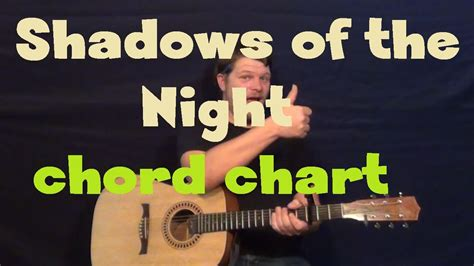 shadows of the pat benatar guitar chord chart lesson