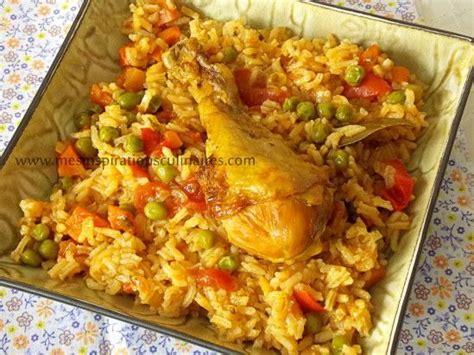 riz au poulet cuisine algerienne recipe rice