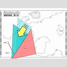 1級小型船舶試験対策(海図)~変針点の記入方法~