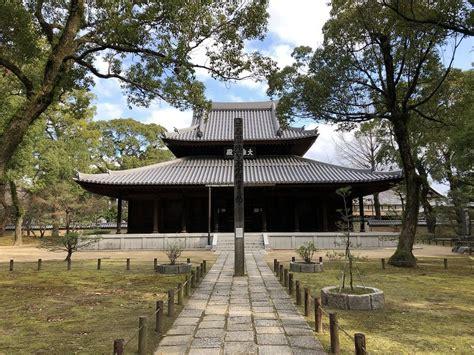 Fukuoka (met afbeeldingen)   Fukuoka, Kamakura, Amaterasu