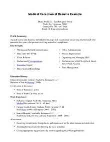 Dental Receptionist Resume Sle by Resume Exles Resume Resignation Letters Sle