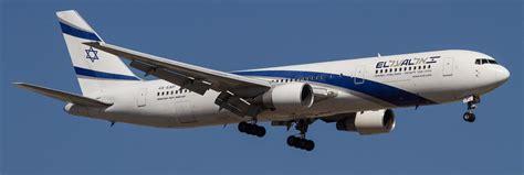 El Al Israel Airlines Reviews and Flights (with photos) - TripAdvisor