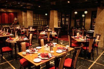 pearl continental hotel lahore pakistan bookingcom