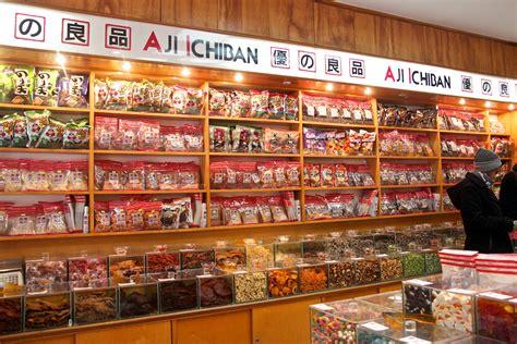 aji ichiban  asian snack paradise   york