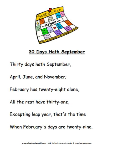 30 days hath september printable poem a to z teacher stuff printable pages and worksheets
