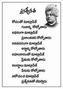 Best 25+ Telugu... Telugu Business Quotes