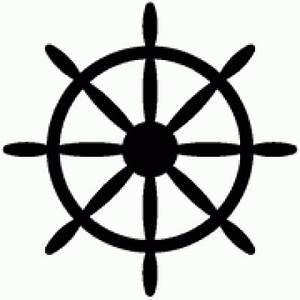 Ships Wheel Clip Art - Cliparts.co