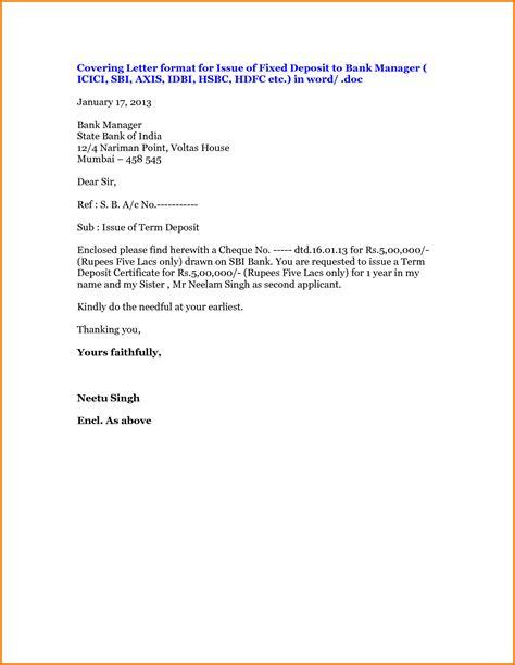 formal letter  manager financial statement form bank