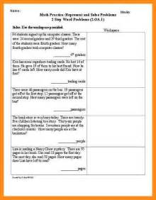 3rd step worksheet stinksnthings