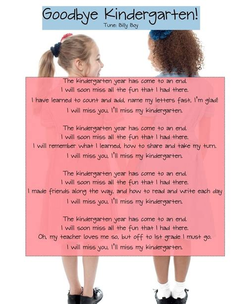kindergarten graduation or end of the year program songs 160   05ee29de026c96b030724d1f3bc440fc