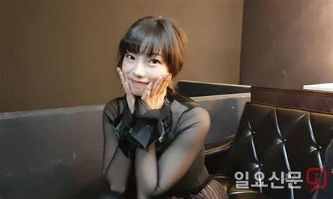 "'av계 전설의 그녀 츠나마요사쿠야 유아 인터뷰 ""이상형은"