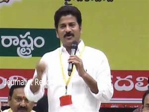 Revanth Reddy full speech on CM KCR 25-03-17 - YouTube