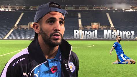 ولا نزكي على الله احداً. الجزائري رياض محرز ينال جائزة افضل لاعب افريقي لعام 2016