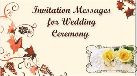 Ee  Invitation Ee   Messages For  Ee  Wedding Ee    Ee  Sample Ee    Ee  Wedding Ee    Ee  Invitation Ee