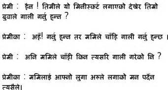 Nepali Love Poem In English   Olivero