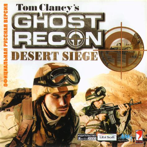 ghost recon desert siege tom clancy 39 s ghost recon desert siege 2002 macintosh