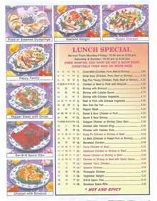 Main Moon Chinese Restaurant Menu