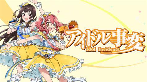 Anime Di Idol Idol Memories Anime Animeclick It